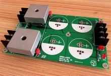 Démontées 50A double pont redresseur carte d'alimentation PCB sans condensateur pour TDA7293 LM3886 amplificateur kit diy