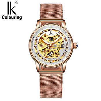 IK female table double-sided hollow automatic mechanical watch diamond fashion trendy mechanical watch waterproof watch