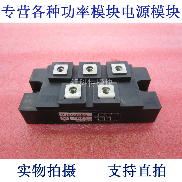 PT200S8C NIEC 200A800V three-phase rectifier bridge module