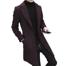 Осень и зима новый снежинка ветровка мужчин длинное пальто пальто 100% полиэфирное волокно