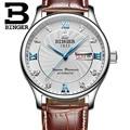 Switzerland Famous Brand Watch Quartz Watch For Men Business Watches Luxury Wristwatch Leather Casual Watch BINGER relogio mascu