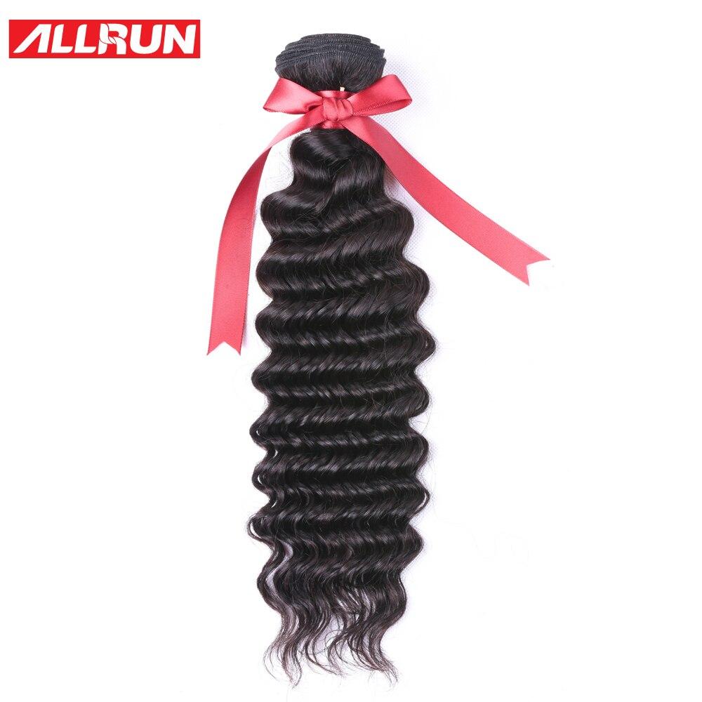 Allrun Hair Brazilian Deep Wave 1 Bundle 100% Non Remy Human Hair Extension Weave Natural Color Free Shipping