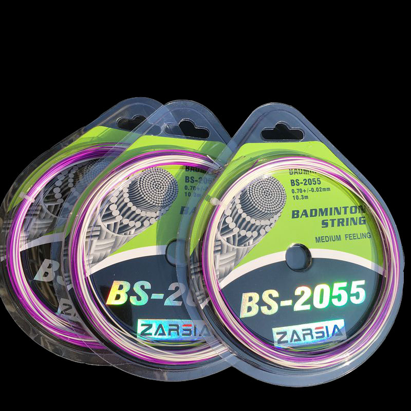 3 Pecs ZARSIA BS-2055 Rainbow Badminton Strings,training Badminton String,badminton Racket Strings