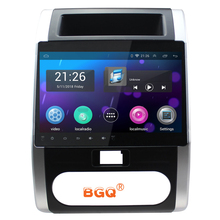 10.1″ DA Screen Android 6.0 Car DVD Multimedia Player GPS For NISSAN X-TRAIL MX6 2008-2012 2013 audio car radio stereo navigator