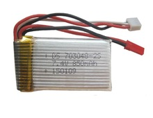 UDI U829 U829A U829X 2.4G 4 channels RC Quadcopter 7.4V 850mah Li-po battery free shippin