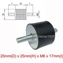 2PCS VV type engine anti-vibration rubber damper damping pads 25mm(D) x 25mm(H) x M6 thread x 17mm(I) цены