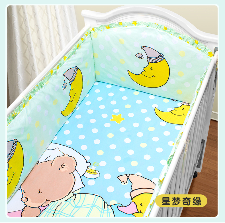 Promotion! 5PCS Cartoon Baby Bedding Set Curtain Crib Bumper Baby Cot Sets (4bumper+sheet ) promotion 6pcs baby bedding set curtain crib bumper baby cot sets baby bed bumper bumper sheet pillow cover