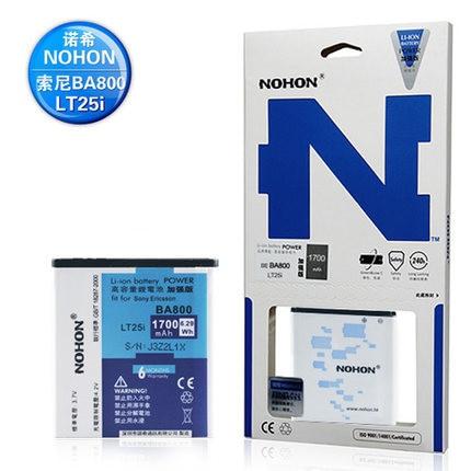 NOHON Real Capacity 1700mAh Battery For Sony Xperia V S VC LT25i LT26i LT26ii LT25c BA800