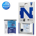 NOHON Real Capacity 1700mAh Battery For Sony Xperia V / S / VC LT25i LT26i LT26ii LT25c BA800 batteries