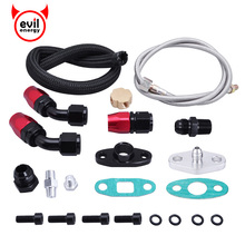 evil energy Turbo Oil Feed Line Return Drain Kit And For T3 T4 T04e T60 T61 T70 Complete Black AN10