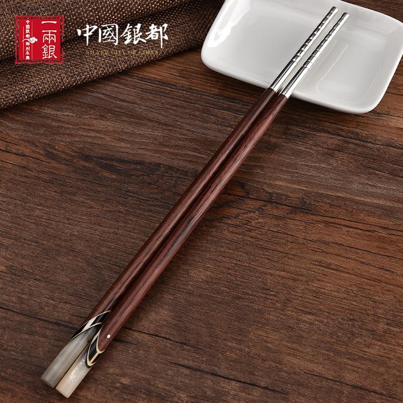 999 Silver Chopsticks Creative Silver Chopsticks Household Flatware Sets Silver Metal Red Wood Chopsticks999 Silver Chopsticks Creative Silver Chopsticks Household Flatware Sets Silver Metal Red Wood Chopsticks