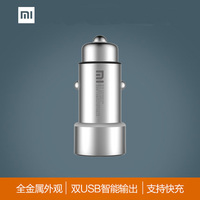 Original Xiaomi Car Charger For Iphone 5s 6s Ipad Samsung LG Metal Dual Usb Fast Charge