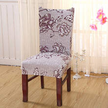1pcs Flower Plaids Stretch Home Decor Dining Chair Cover in Spandex Material