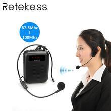 RETEKESS PR16R 12 Вт мегафон портативный голосовой усилитель FM громкий динамик микрофон для учителя динамик с MP3-плеером для встречи