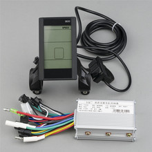 Escooter motor controller e-bike 24v 36v 48v electric bicycle brushless DC controller 250w 350w controller USB function LCD