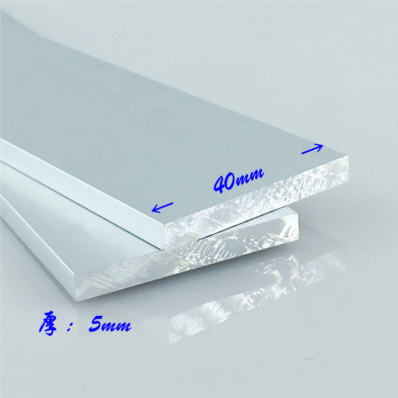 Aluminium Alloy Plate 5mmx40mm Article Aluminum 6063-T5 Oxidation Width 40mm Thickness 5mm Length 100mm 1pcs