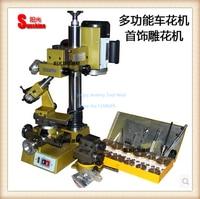 High Quality 220V Jewelry Making Machine Bracelet Bangle Faceting Machine Ring Engraving Machine
