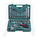 1 PC 61 pcs /set Socket Wrench Set Spanner Car Ship Machine Repair Service Tools Kit with Heavy Duty Ratchet