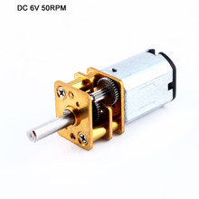 12GA DC 6V 50RPM Miniature Electric Reduction Gear Motor Metal Gearbox for RC robot model Toy DIY engine Camera motor(China)