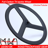 2016 Hot Sale Super Carbon 3 Spoke Wheel 700c Fast Delivery Fixed Gear Tri Spoke Carbon