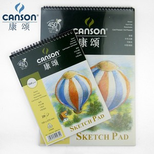 Canson 8K Artisit Sketch Book