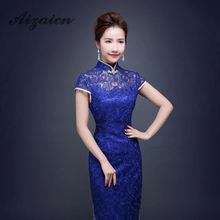 Royal Blue Lace Modern Cheongsam Dress Long Qipao Dresses Chinese Traditional Dress Vestido Robe Sexy Evening Party Gown Qi Pao