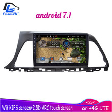 4G LTE Android 7.1 car gps multimedia video radio player in dash for Hyundai Sonata series 9 2015-2018 years navigation stereo