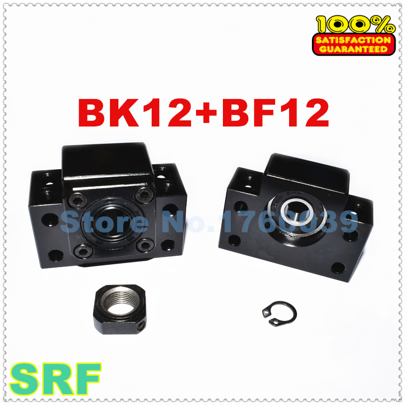 100% Brand new Ballscrew Support 1set BK12 + BF12 1604 1605 1610 Ballscrew end support for SFU1605/1604/1610 Ballscrew fk30 ff30 support 1set fk30