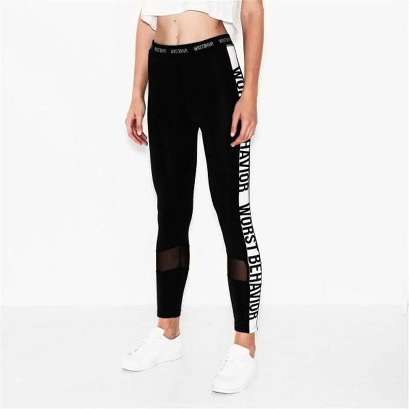 2017 Summer Fall Women Gym Sports Pants Yoga Fitness Leggings Running Tights Elastic Workout Trousers Sweatpants