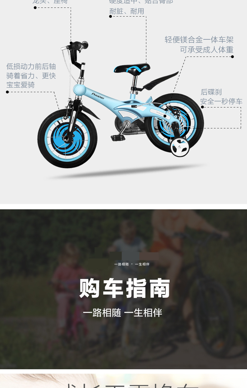 Flash Deal New Brand Magnesium Alloy Frame Child Bike 12/14/16 inch Auxiliary Wheel Dual Disc Brake Bicycle Boy Girl Children buggy 12