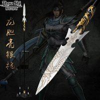 Özel dövüş sanatları kılıç onsekiz hareket uzun silahlar Hong Ying tabancası yıkım mızrak Zhao Yun silah dekorasyon koleksiyonu