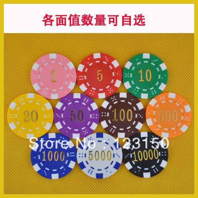 PK-6003 50pcs/pack ABS 11.5g Poker Chips insert metal 11 denomination