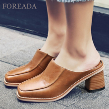 FOREADA Zapatos 40 本物の革の靴女性スリッパ女性のカジュアル本革ミュール厚いハイヒールブラウンサイズ