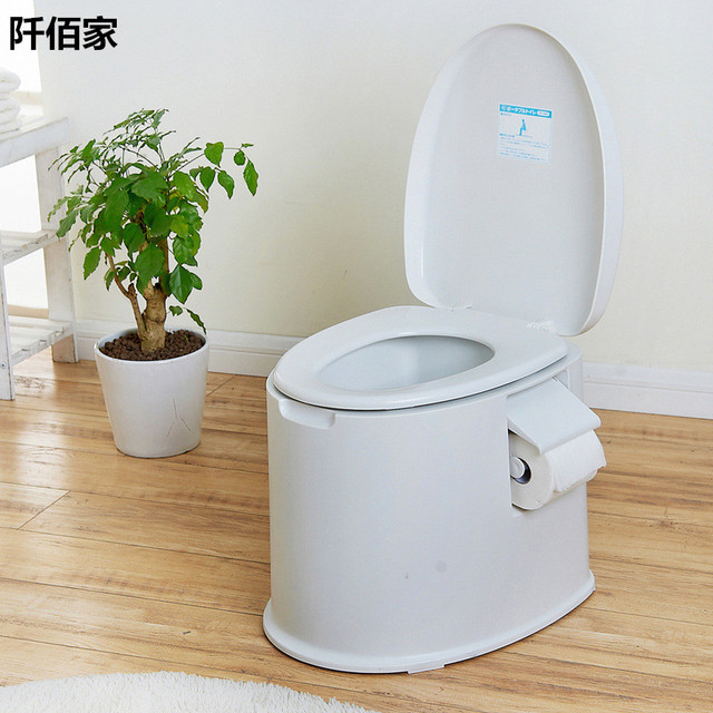 High Quality Plastic Non-slip Portable Mobile Toilet Potty For Old Pregnant Patients Toilet Seat Thicken Travel Urine Barrel