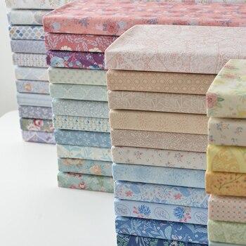 11 Uds 25x25cm serie floral Paquete de costura tela de algodón puro liso, funda de cama para bebé DIY funda de almohada tela 110 g/m