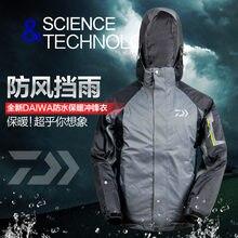 2017 новый Daiwa рыболовная куртка куртка на открытом воздухе водонепроницаемый брюки пальто согреться ДАВА и осень Winterr DAIWAS Бесплатная доставка