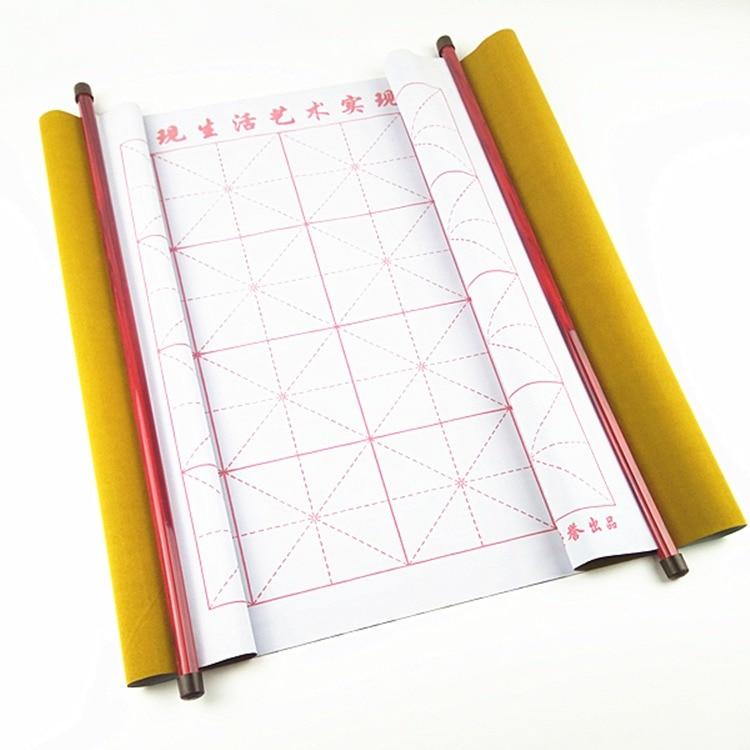72 * 45cm dik watertekening kalligrafie praktijk imitatie tekening - Leren en onderwijs - Foto 3