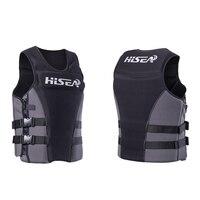 NEW Swimming Life Vest Professional Lightweight Adult Buoyancy Lifejacket Protection Waistcoat Water Sports Lifejacket Swim Vest
