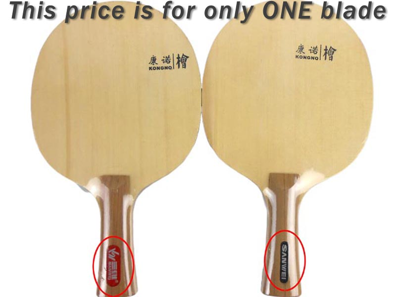 Sanwei KONGNO Full-round Attack OFF+ Table Tennis Blade For PingPong Racket