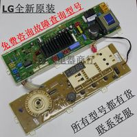 Original 100% new high quality LG new drum washing machine Original computer board WD-T14415D WD-T12412DG WD-N12430D