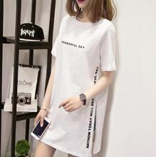 Loose All-match Letter Print Maternity Tshirt 2019 Summer New Short Sleeve Pregnant Tops Clothes for Women QL7203