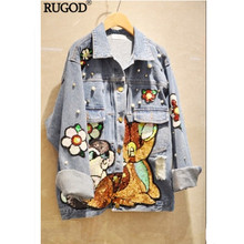 Fashion BF RUGOD Jas