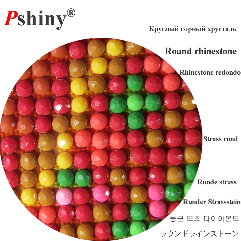 Pshiny 3d DIY κέντημα με διαμάντια - Τέχνες, βιοτεχνίες και ράψιμο - Φωτογραφία 4