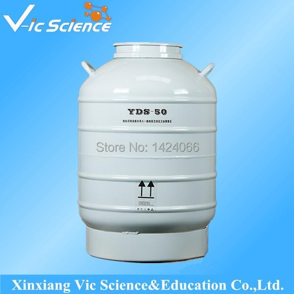 YDS-50B-210 50L Large diameter liquid nitrogen conatiner for storage specimen цена