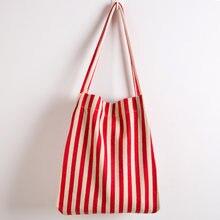 Красная Холщовая Сумка тоут многоразовая Хлопковая женская сумка