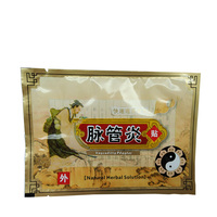 10 Pieces Varicose Veins Cure Patch Vasculitis Natural Solution Chinese Herbal Treatment Mai Guan Yan Acid