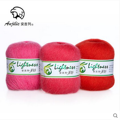 Free shipping 50g/Ball Angora Anti-Pilling Low Shrinkage Thin Yarn For Hand Knitting Cro ...