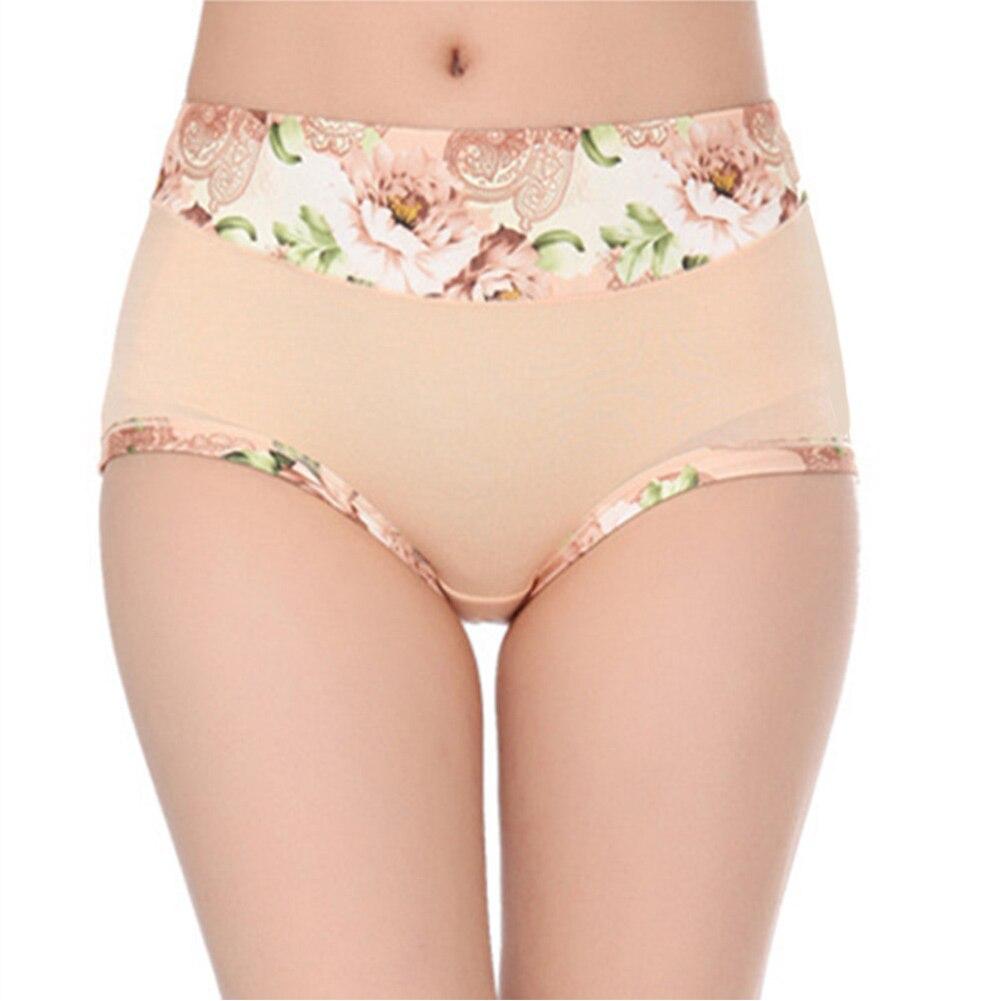1x Women   Panties   Flowers Cozy Bamboo Fiber Briefs Knickers Lingerie Underwear