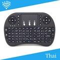 [Envío Libre] Multi-Función de Mini 2.4G Wireless Inglés/Tailandés Teclado + TouchPad para Android TV Box/IPTV