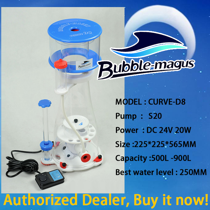 Скиммер Bubble Magus Curve D серии D8 D9 DC сепаратор белка для морской риф коралловый аквариум на данный момент